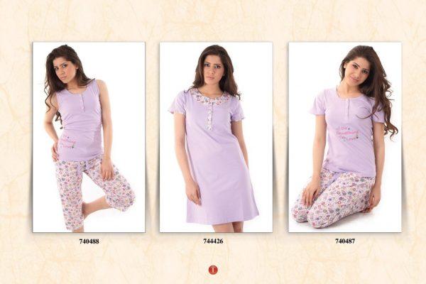 mahallatex,khaled khalil,egypt,lingerie,home wear,towels,fashion,C'est moi,coquette,